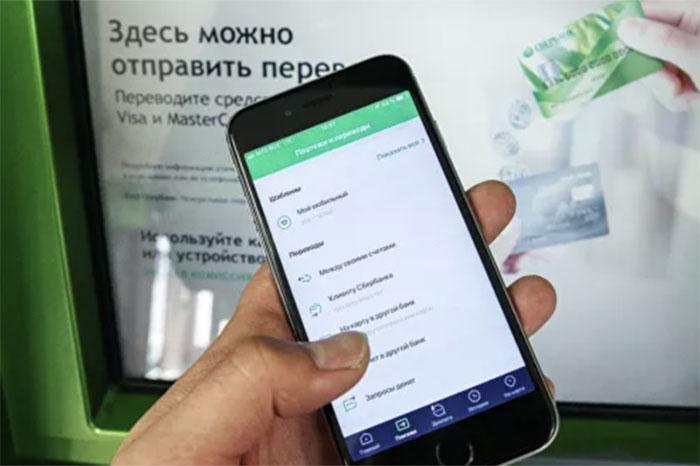 Mobile fee 3200 в Сбербанке